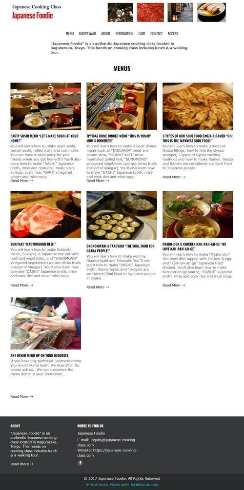 お料理教室予約受付ホームページ制作(予約システム構築込み)